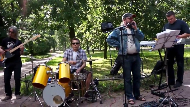 ROST ROM Band — Sixteen Tons