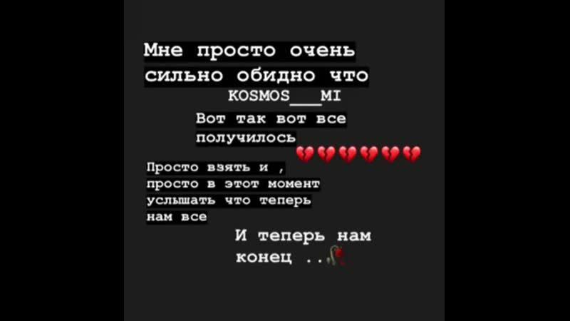 KosmosmiInstaUtility_44a51.mp4