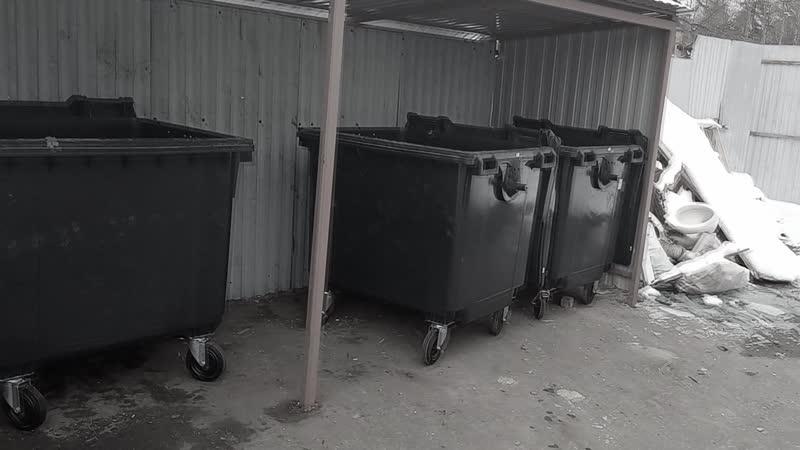 Типичный вынос мусора в Великой и Могучей