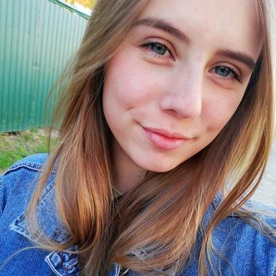 Полина Лавренко