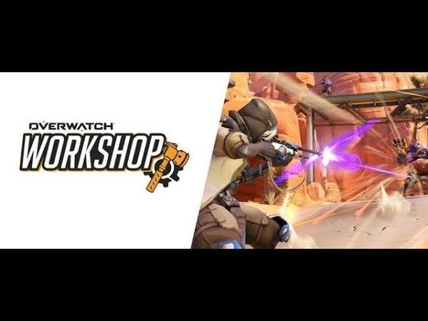 В Overwatch состоялся релиз Мастерской Blizzard предлагает поиграть в шутер бесплатно