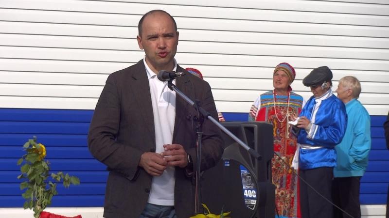 поздравления депутата Государственного Собрания-курултая РБ, Рустема Дамировича Мусабирова
