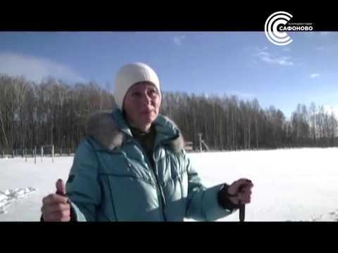 Как отдыхают сафоновцы в разгар снежной зимы