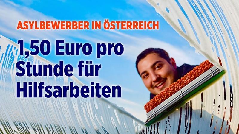 """Lohn für Asylbewerber: Österreicher halten 1,50 Euro für """"ausreichend"""""""