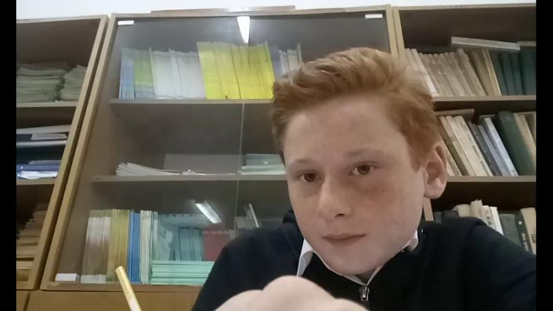 Артём Понамарёв - Live