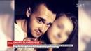 Самогубство перед весіллям. Що змусило 24-річного військового вкоротити собі віку