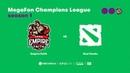 Vs Real Noobs MegaFon Champions League bo1 Adekvat Lost