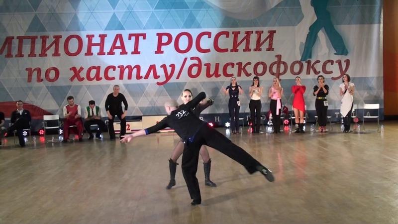 9.12.2018 ЧР Final JJ Champion Fast 2 место Иван Волконский - Екатерина Николаева