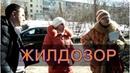 ГОСЖИЛНАДЗОР Внеплановая проверка ПК ЖСК РЫБАК 4 25 02 2019 г №69