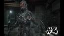 Подвальная тварь ► Resident Evil 7 Biohazard ► 4