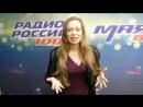 Поздравления! От Даши Михальковой - Радио РОССИИ, Тамбов - С Днем рождения, В Мире Танца!