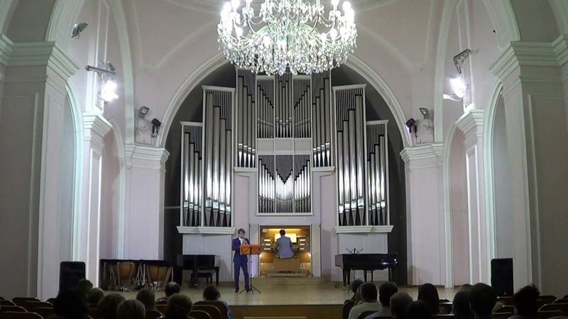 Антонио Вивальди Соната для гобоя и continuo до минор, RV53 1 и 2 ч.