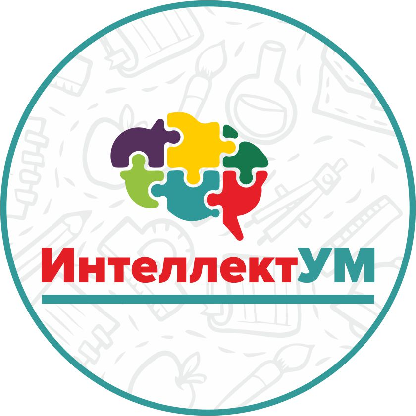Афиша Самара 1000 рублей в детский мир за репост!