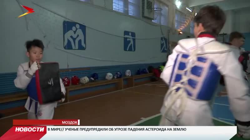 Спортсмены из Моздока примут участие в чемпионате СКФО по тхэквондо версии ITF