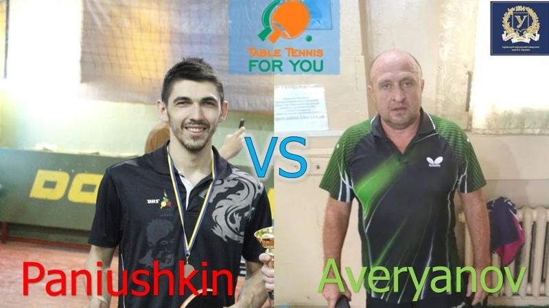Панюшкин Андрей-Аверьянов Александр,полуфинал турнира в Каразина II Paniushkin-Averianov,semifinal