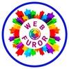 Сайты   Студия Webfuror