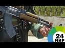 Семь казахстанцев вернувшихся из Сирии подозревают в связях с террористами МИР 24
