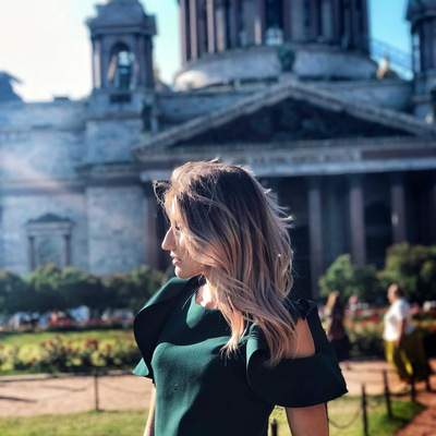 Елена Бегинина