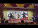 Аврора 2017 Танец вожатых