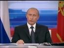 Путин о повышении пенсионного возраста_ пока я президент, такого решения принято