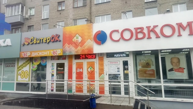 Новая игровая зона в Новосибирске
