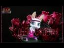 Скачать-Музыкальное-Поздравление-с-днем-Рождения-от-Zoobe-зайки-женщинесмотреть-онлайн_720p.mp4