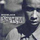 MIDIBlack альбом Буржуи