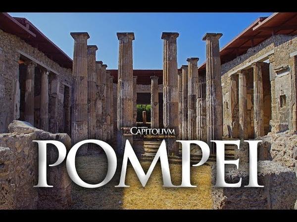 Pompei - Viaggio nella bellezza