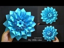 Origami Paper Flower tutorial Giant paper flower 100th video 😍😋💐