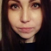 Юлия Глазнева