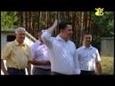 11 08 2018 Підсумки тижня ІММ ТРК Веселка Світловодськ Светловодск