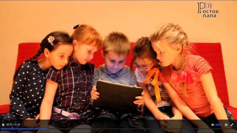 Точка кипения. Выпуск № 5. Тема: Интернет-зависимость детей и подростков.