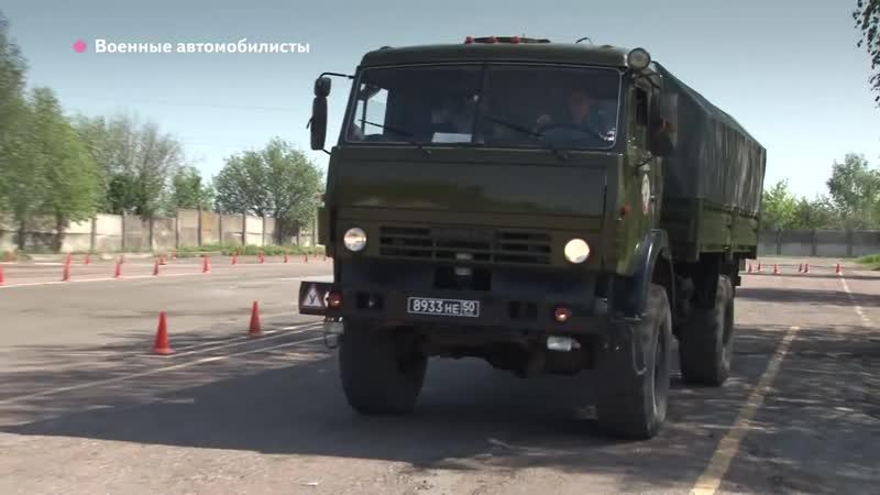 ТК Городской. Как стать военным водителем