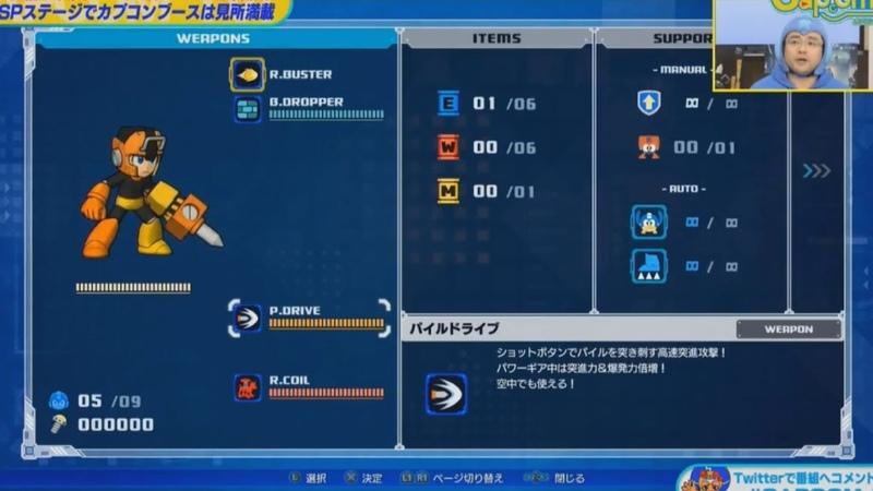 Mega Man 11 - Pile Driver Block Dropper Gameplay on BlastMan Stage (Newcomer Mode) [TGS 2018 Demo]