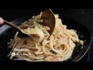Спагетти для любителя сыра (One Pot Extra Cheesy Spaghetti)