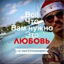 Сергей Симонов фото #28