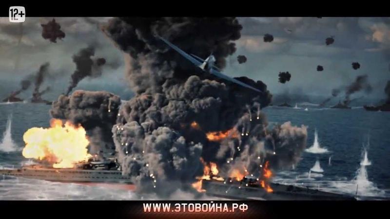 Захватывающая игра War Thunder. ТОВАР 2018г.(ИГРАТЬ БЕСПЛАТНО ПО ССЫЛКИ ВНИЗУ)