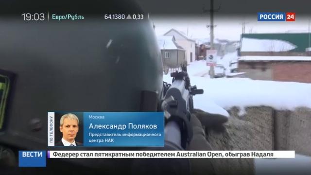 Новости на Россия 24 • КТО в Хасавюрте: ликвидированы трое боевиков