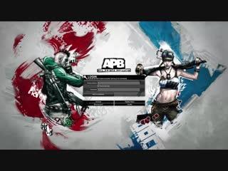 APB All Points Bulletin Login Theme [Extended].mp4