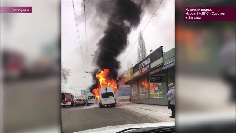 В Энгельсе сгорел маршрутный автобус