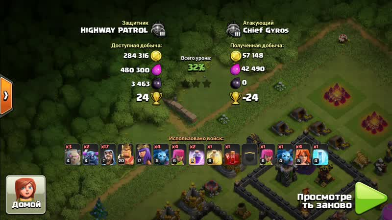 Clash of Clans_2019-01-18-00-55-18.mp4