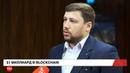 Интервью • $1 миллиард в Blockchain