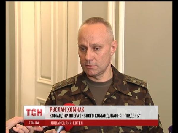 Причетний до Іловайської трагедії командувач дав свідчення за закритими дверима