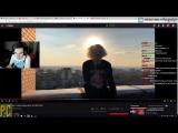 [Реакции Братишкина] Братишкин смотрит: Flexdope - Новая Школа (prod. by YMP Cash)
