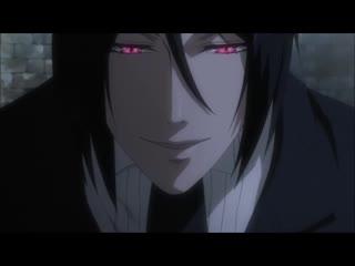 Аниме клип темный дворецкий сиэль и себастьян я тот, кого никто не любит.