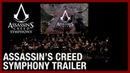 Assassin's Creed Symphony: World Tour Trailer | Ubisoft [NA]