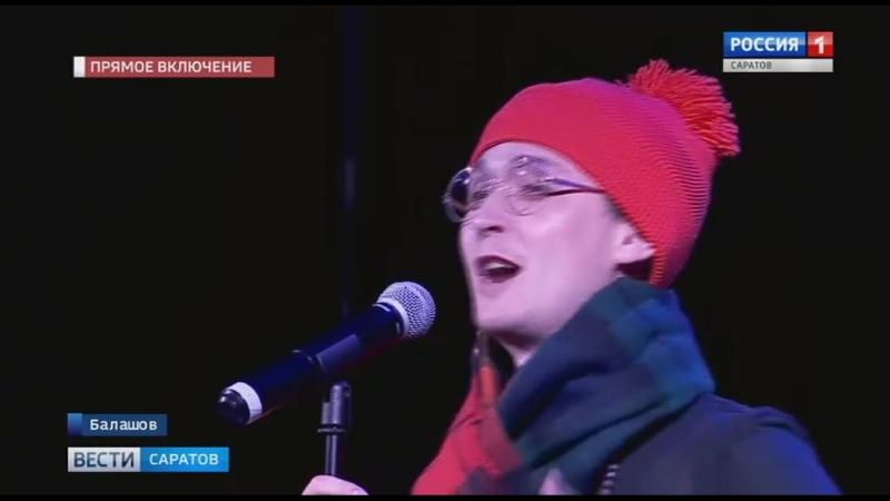 Фестиваль Театральное Прихоперье завершился в Балашове