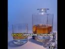 Полезные свойства алкоголя. Водка, коньяк, виски, бренди, ром,