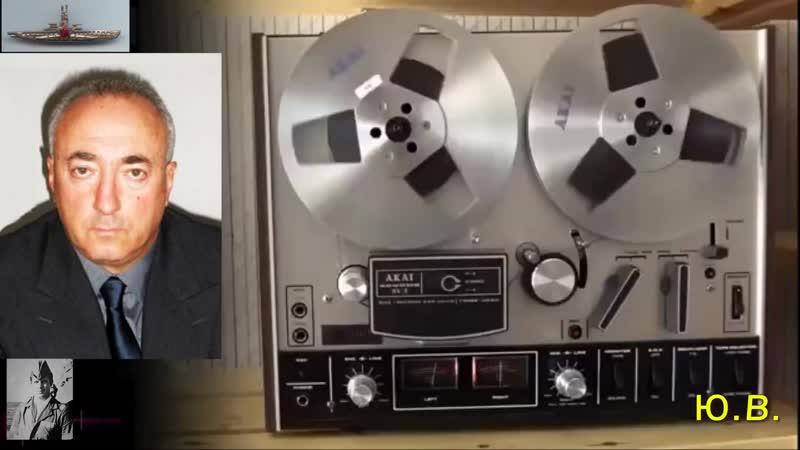 Слава Вольный 70 е Сборник песен