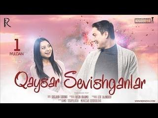 Qaysar sevishganlar (o'zbek film) | Кайсар севишганлар (узбекфильм)